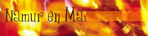 namurenmai_logo